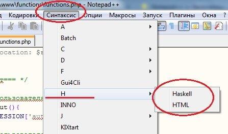 Бесплатный текстовый редактор Notepad++ — редактор html, css