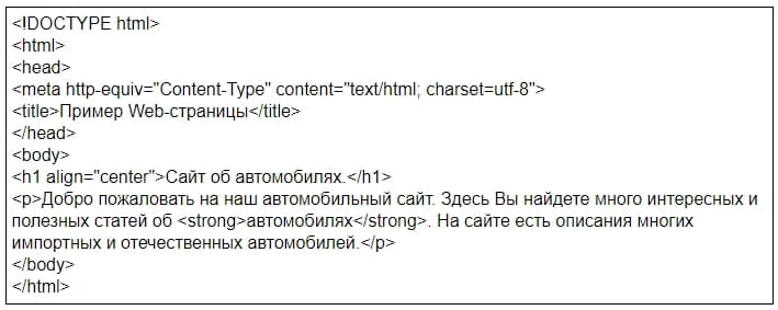 код для создания странички