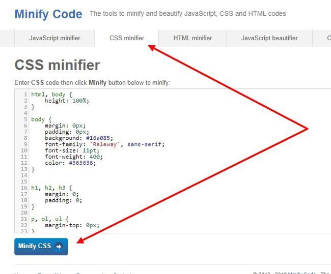 Вставка CSS на сайт для последующего сжатия