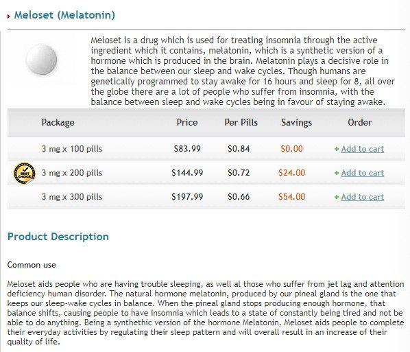 Цена лекарства в онлайн-аптеке