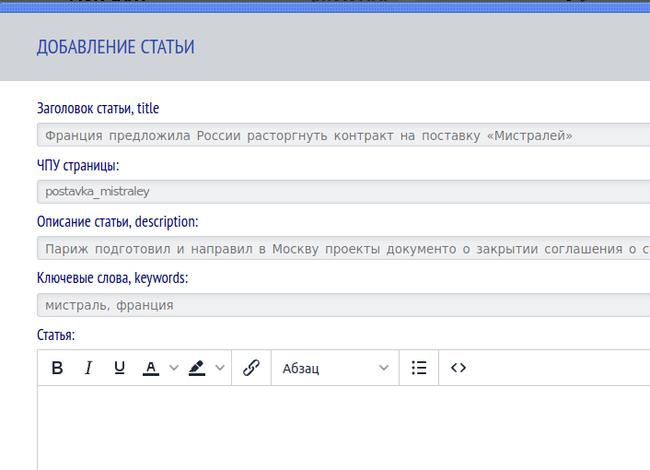 Встроенный текстовый редактор