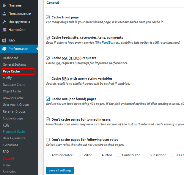 Общие настройки вкладки Page Cache