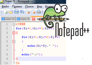 текстовый редактор notepad ++