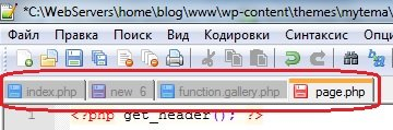 Notepad++ закладки