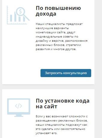 В Advertur можно заказать бесплатную консультацию