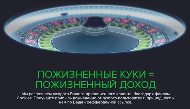 Game-Revenue